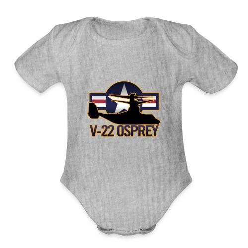 V-22 Osprey - Organic Short Sleeve Baby Bodysuit