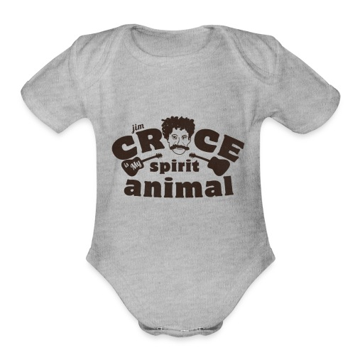 Jim Croce is My Spirit Animal - Organic Short Sleeve Baby Bodysuit