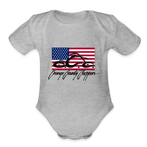OCC America - Organic Short Sleeve Baby Bodysuit