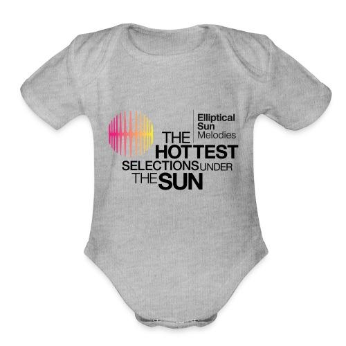 esm selection3 png - Organic Short Sleeve Baby Bodysuit