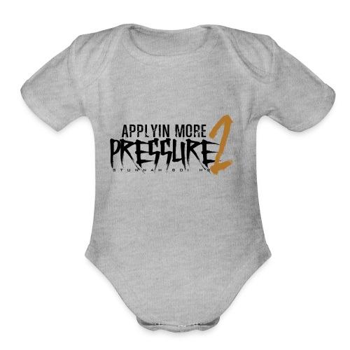 AP2 - Organic Short Sleeve Baby Bodysuit