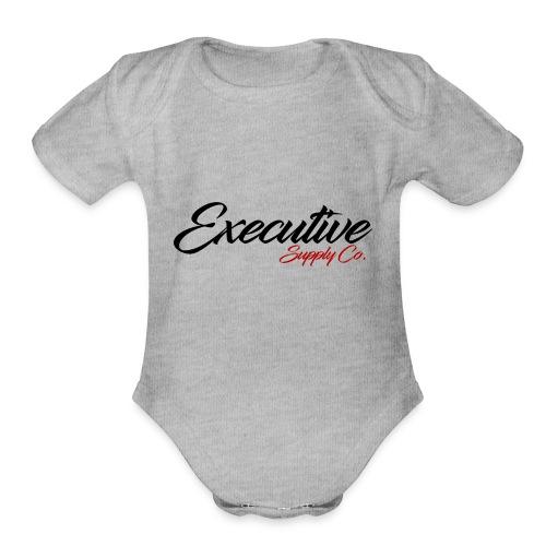 Standard Executive Supply Tee - Organic Short Sleeve Baby Bodysuit