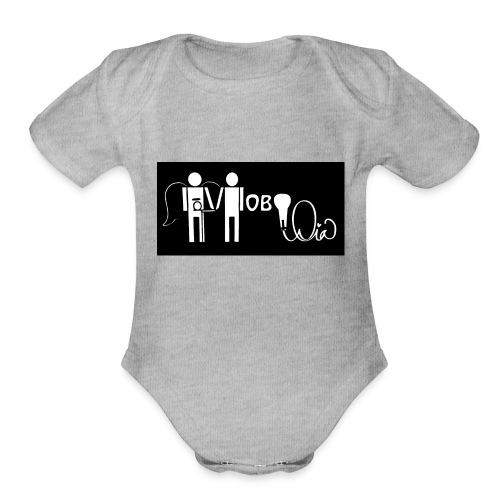 Hobo Dia - Organic Short Sleeve Baby Bodysuit