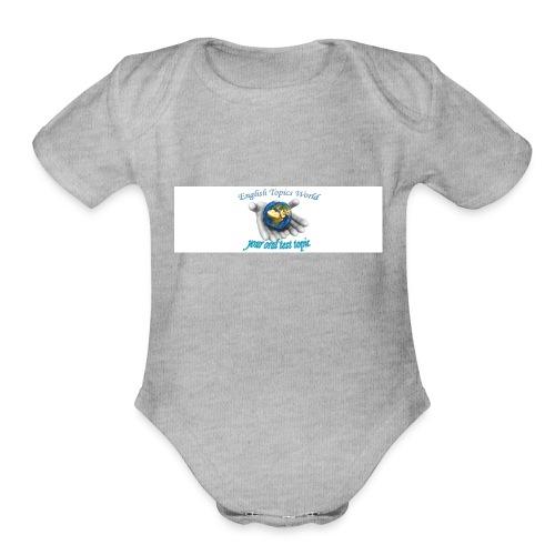 English Topics World - Organic Short Sleeve Baby Bodysuit
