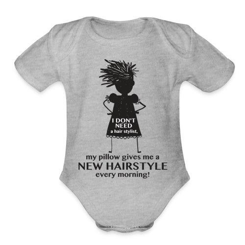 No Hair Style - Organic Short Sleeve Baby Bodysuit
