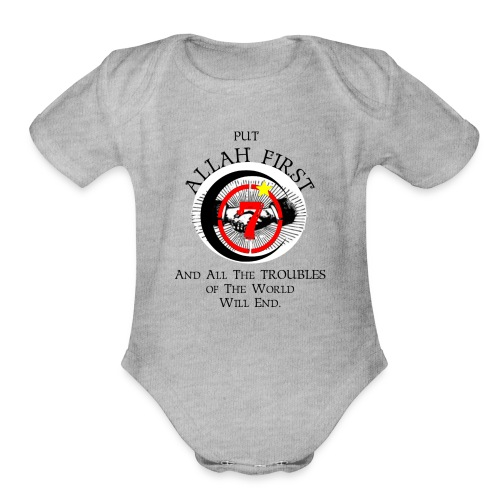 Put Allah First Phone Cases - Organic Short Sleeve Baby Bodysuit