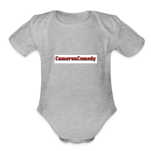 Some lame design more coming soon - Organic Short Sleeve Baby Bodysuit