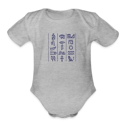 egypt hieroglyph dark - Organic Short Sleeve Baby Bodysuit