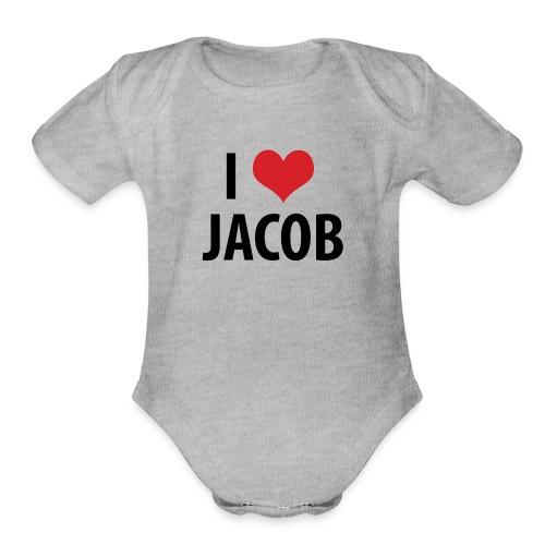 jj - Organic Short Sleeve Baby Bodysuit