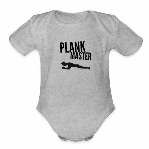 Plank Master - Organic Short Sleeve Baby Bodysuit