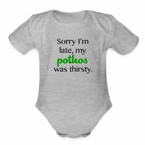 Thirsty Pothos - Organic Short Sleeve Baby Bodysuit