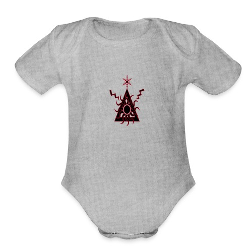 gg - Organic Short Sleeve Baby Bodysuit