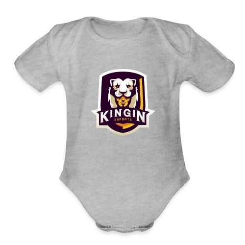 KingIN Esports - Organic Short Sleeve Baby Bodysuit