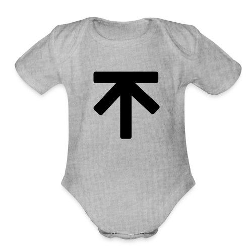 KrakN - Organic Short Sleeve Baby Bodysuit