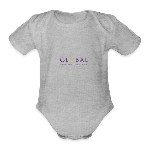 Global Support Sisters - Organic Short Sleeve Baby Bodysuit