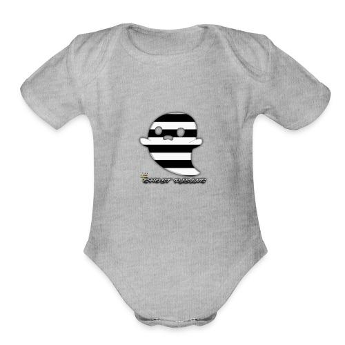 Striped - Organic Short Sleeve Baby Bodysuit