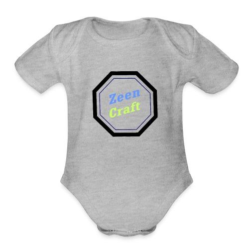 product 1 - Organic Short Sleeve Baby Bodysuit