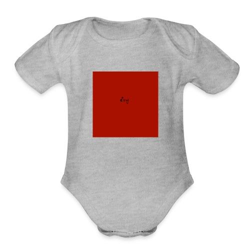 CBW Merch - Organic Short Sleeve Baby Bodysuit