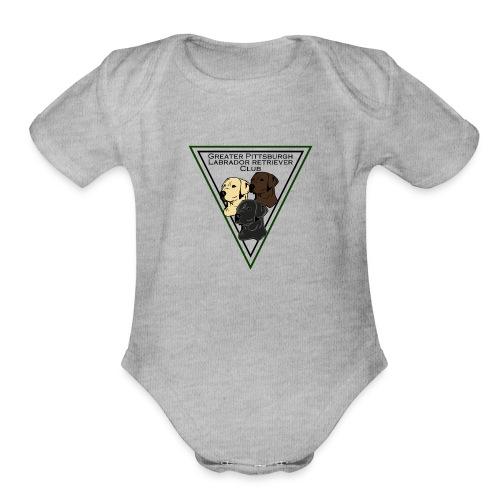 GPLRC LOGO - Organic Short Sleeve Baby Bodysuit