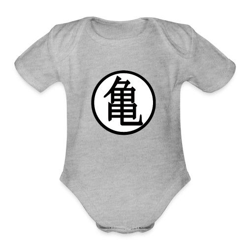 Kame sennin - Organic Short Sleeve Baby Bodysuit