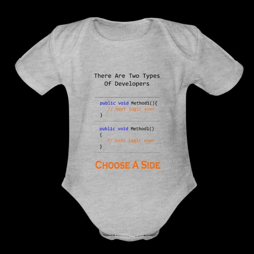 Code Styling Preference Shirt - Organic Short Sleeve Baby Bodysuit