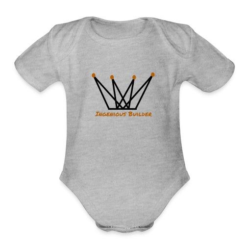 Ingenious Builder crown logo - Organic Short Sleeve Baby Bodysuit