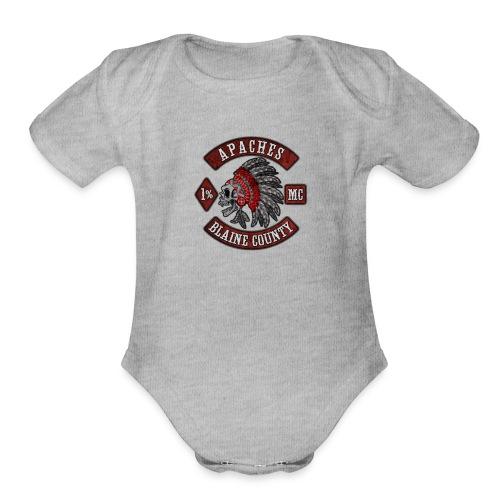 TAMC - Organic Short Sleeve Baby Bodysuit