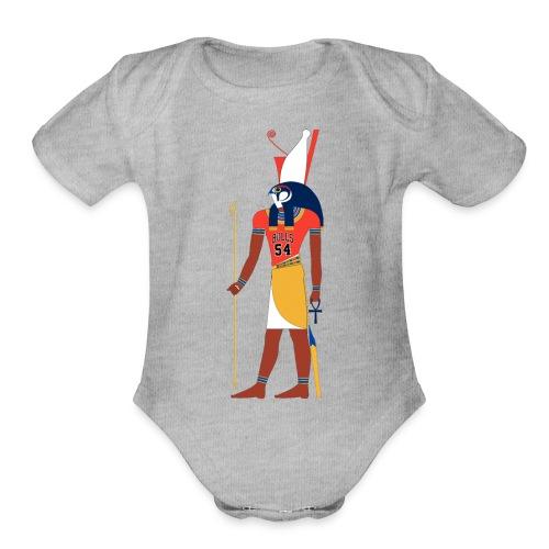 Horus Grant - Organic Short Sleeve Baby Bodysuit