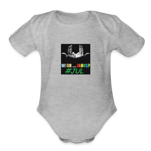 JUL - Organic Short Sleeve Baby Bodysuit