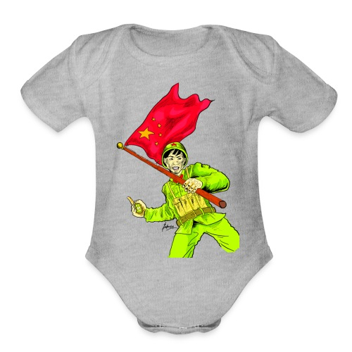Chinese Soldier With Grenade - Organic Short Sleeve Baby Bodysuit