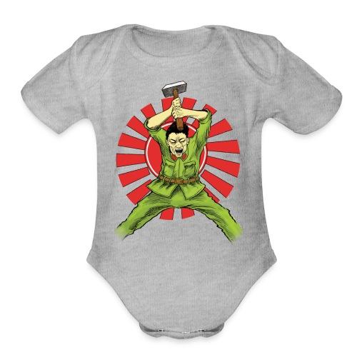 The Asian Warrior - Organic Short Sleeve Baby Bodysuit
