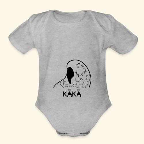 kaka - Organic Short Sleeve Baby Bodysuit