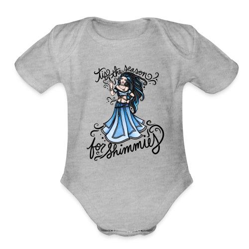 Tis the season for shimmies - Organic Short Sleeve Baby Bodysuit