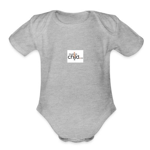muslimchildlogo - Organic Short Sleeve Baby Bodysuit