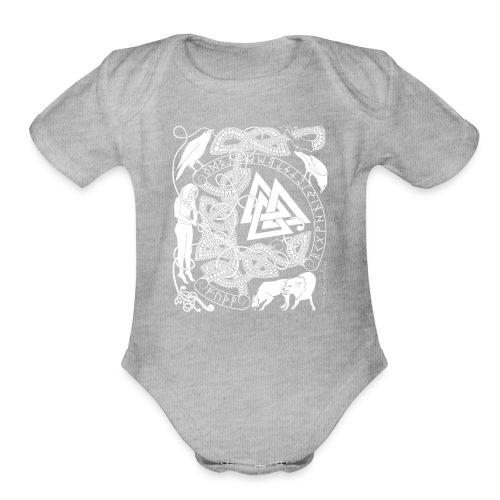 Woden - Organic Short Sleeve Baby Bodysuit