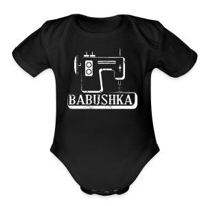 Babushka Russian Grandma Shirt T Shirt Sew Machine - Short Sleeve Baby Bodysuit