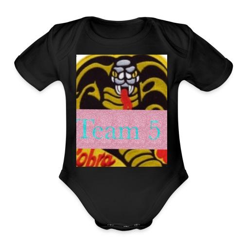1C9ACF73 F11B 4563 B988 C9393CE42823 - Organic Short Sleeve Baby Bodysuit