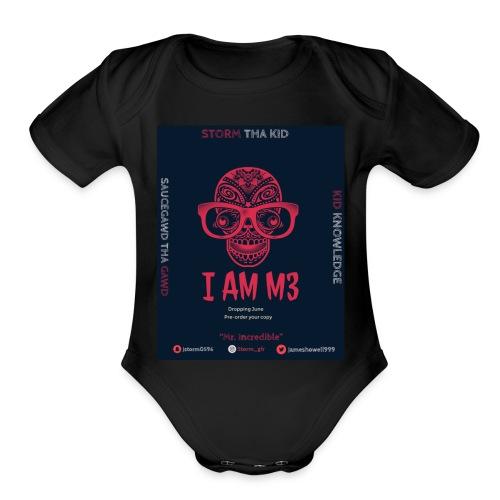 0B979179 946B 4145 9E3C 12ECB637B6BE - Organic Short Sleeve Baby Bodysuit