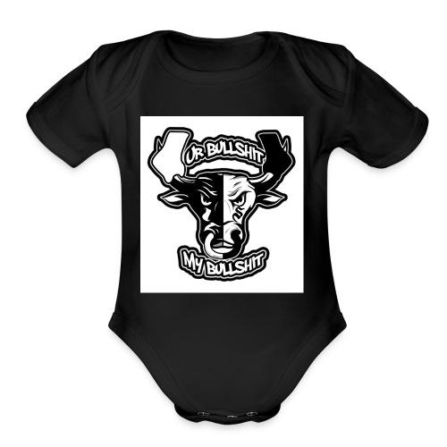 Bullshit - Organic Short Sleeve Baby Bodysuit