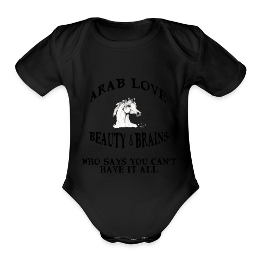 Arab Love Beauty and Brains - Organic Short Sleeve Baby Bodysuit