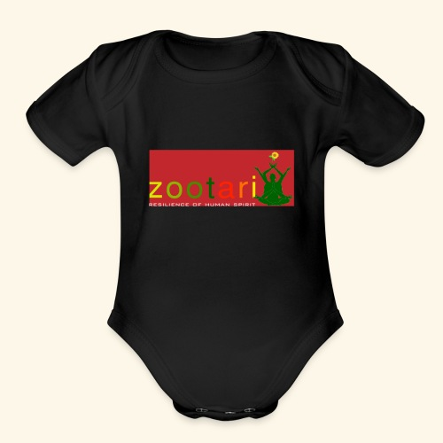 zootari brand - Organic Short Sleeve Baby Bodysuit
