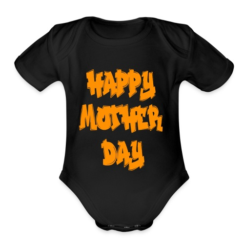 MOTHER - Organic Short Sleeve Baby Bodysuit