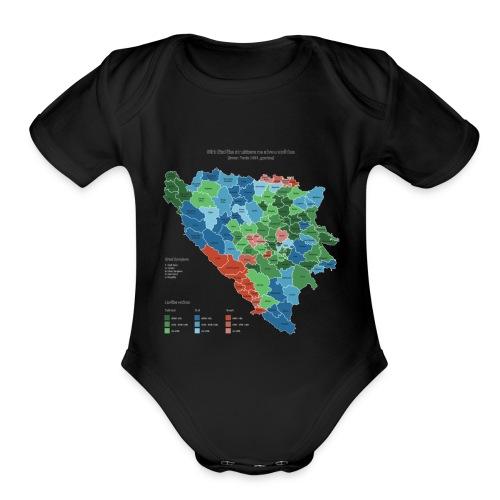 8dc1ef50 3ccf 4785 ad01 bd60bfa5005d1 - Organic Short Sleeve Baby Bodysuit