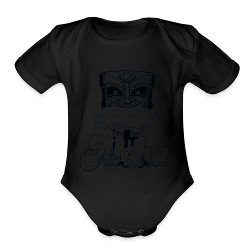 Aloha! - Organic Short Sleeve Baby Bodysuit