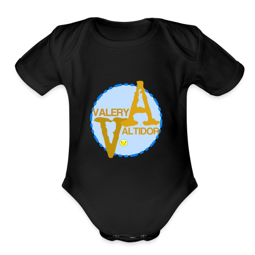 Valery logo - Organic Short Sleeve Baby Bodysuit