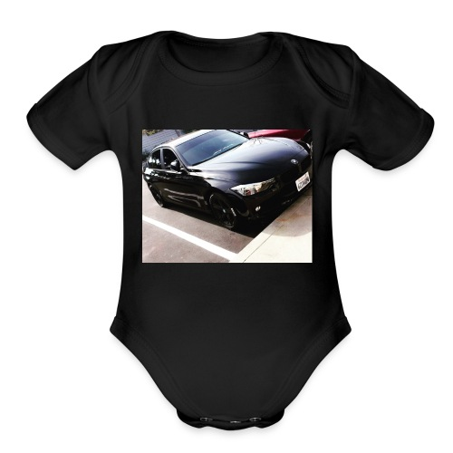 KRB - Organic Short Sleeve Baby Bodysuit