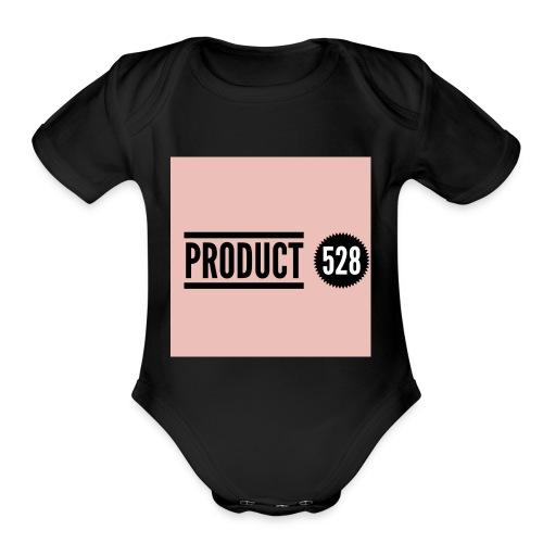 General Brand Top - Organic Short Sleeve Baby Bodysuit