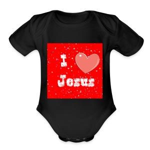 i heart jesus - Short Sleeve Baby Bodysuit