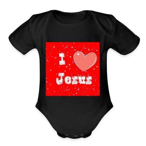i heart jesus - Organic Short Sleeve Baby Bodysuit