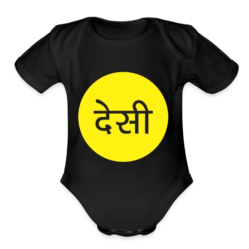 The Average Desi - Organic Short Sleeve Baby Bodysuit